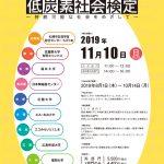 3R_flyer_12th01