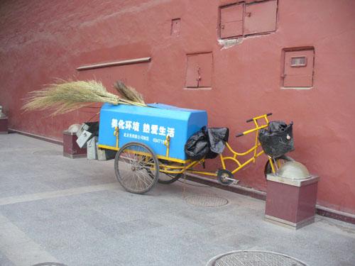 北京 美化チャリ