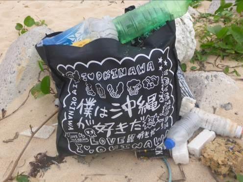 砂浜のごみ2