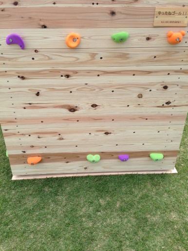 木製の遊具(1)